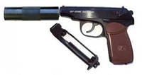 Пневматический пистолет МР-654К 28 серия с глушителем