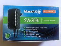 Блок живлення 9V 1000mah MastAK SW-2091