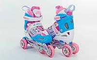Роликовые коньки раздвижные детские KEPAI F1-F1-P (р-р S-30-33, M-34-37, PL, PVC, колесо PU, алюм. рама)