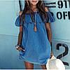 КТ114 Платье