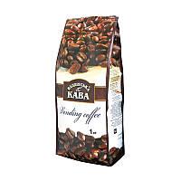 Кофе в зернах Віденська кава Vending, 1кг