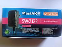Блок питания MastAK SW-2122 12V 2000mah