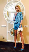 Женские шорты классические голубые широкие итальянские на лето