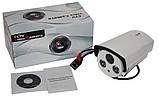 Камера наружного наблюдения без крепления IP (MHK-N9612P-100W), фото 9
