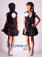 Школьная форма для девочки Оборочка юбка с жилеткой
