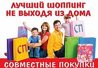 Условия для организаторов СП ( Обрабатываем- за 21.04.17 ).