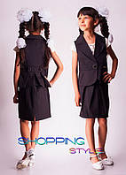 Школьная форма для девочки Тюльпан двойка юбка с жилеткой