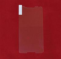 Закаленное защитное стекло для Motorola Google Nexus 6, фото 1