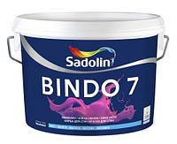 Латексная краска для стен и потолка Bindo 7