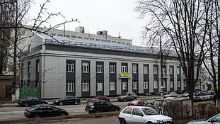 "Бизнес центр ""КОНВИ"" (г. Киев, ул. Эжена Потье, 12)"