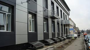 "Бизнес центр ""КОНВИ"" (г. Киев, ул. Эжена Потье, 12) 5"