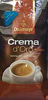 Кофе Dallmayr Crema d'Oro Intensa в зернах 1кг