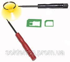 Набор инструментов BAKU BK7296
