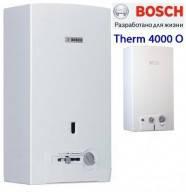 Газовая колонка BOSCH therm 4000 W 10-2P дымоходная, пьезо, без модуляции
