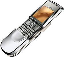 Оригинал Nokia 8800 Sirocco Silver Edition