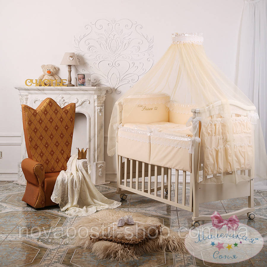 Набор в детскую кроватку Принц бежевый  (7 предметов)