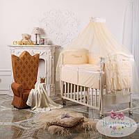Набор в детскую кроватку Принц бежевый  (7 предметов), фото 1