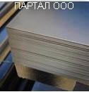Жаропрочные стали, лист 20Х23Н18
