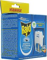 Электрофумигатор от комаров Raid с возможностью регулировки степени защиты 30 ночей