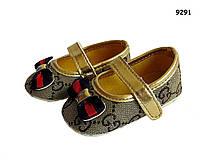 Пинетки-туфли для девочки. 13 см