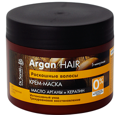 Крем-маска Dr. Sante Argan Hair 300 мл