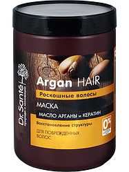 Маска Dr. Sante Argan Hair 1000 мл