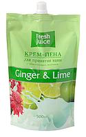 Крем-пена для ванн Fresh Juice Ginger & Lime 500 мл (дой-пак)