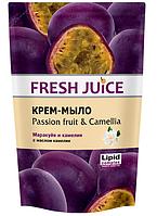 Крем-мыло Fresh Juice Passion Fruit & Camellia 460 мл (дой-пак)