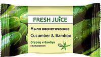 Мыло косметическое Fresh Juice Cucumber & Bamboo 75 мл