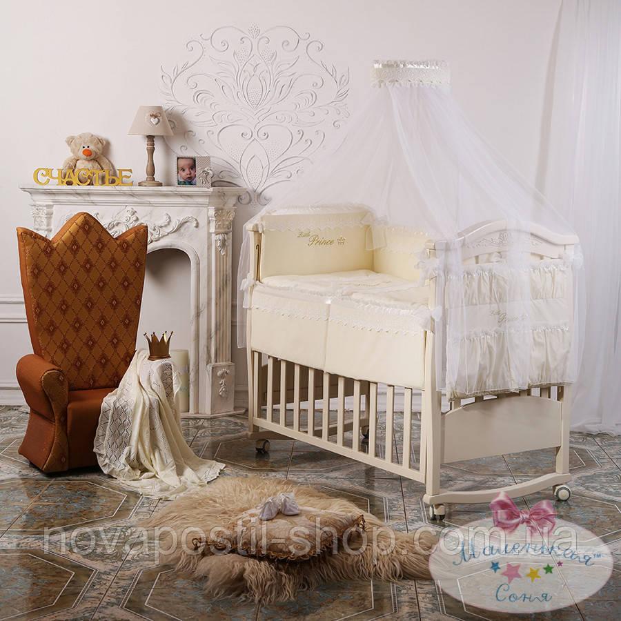 Набор в детскую кроватку Принц ванильный  (7 предметов)