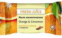 Мыло косметическое Fresh Juice Orange & Cinnamon 75 мл