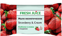 Мыло косметическое Fresh Juice Strawberry & Cream 75 мл