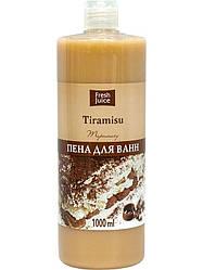 Пена для ванн Fresh Juice Tiramisu 1 л