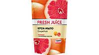 Крем-мыло Fresh Juice Grapefruit 460 мл (дой-пак)