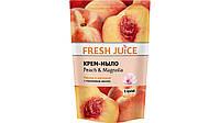 Крем-мыло Fresh Juice Peach & Magnolia 460 мл (дой-пак)