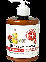 Бальзам-маска Домашний доктор Репейное, касторовое, розмариновое масло 500 мл