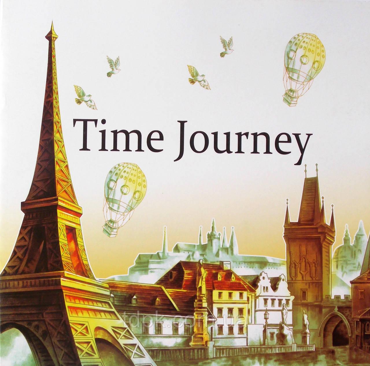 Раскраска антистресс - Время путешествий - купить в ...