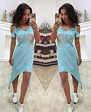 Платье с камнями , фото 2