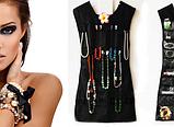 Органайзер для хранения бижутерии Little Black Dress (органайзер платье), фото 3