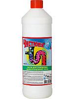 Средство Чистюня для чистки канализационных труб 1 л