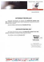 Официальный представитель компании COLSON GROUP в Украине.