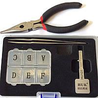 Ключ для нарезки автоключа по коду и замку с лезвием HU101