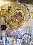 Икона в серебряной ризе Почаевская Божья Матерь 40*35 см, фото 5