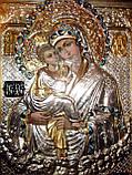 Икона в серебряной ризе Почаевская Божья Матерь 40*35 см, фото 6