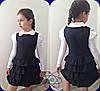 Сарафан на девочку, ткань  чёрная и синяя мадонна и серая тиар, супер качество мм № 630