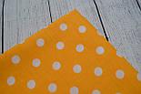 Лоскут ткани №201а  с белым горошком 1 см на жёлто-оранжевом фоне, фото 2