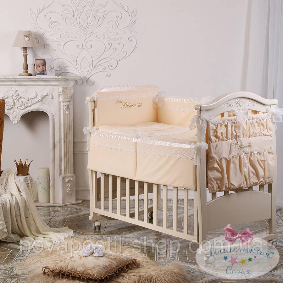 Набор в детскую кроватку Принц бежевый  (6 предметов)