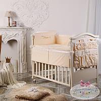 Набор в детскую кроватку Принц бежевый  (6 предметов), фото 1