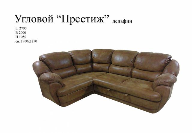 Мягкая мебель: диваны, софы, тахты, кресла