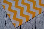 Лоскут ткани №200а  с жёлто-оранжевым зигзагом, фото 2
